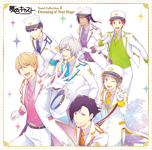 """Yumeiro Cast (Game)"" Vocal Collection 4 / Game Music"