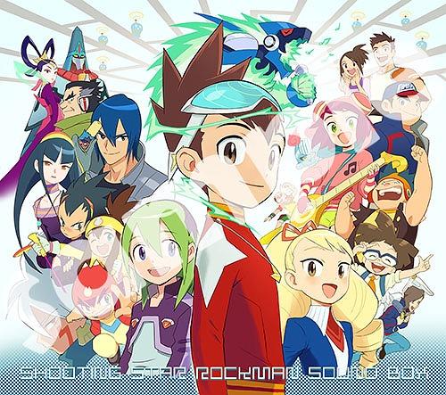 Shooting Star Rockman Sound Box / Game Music
