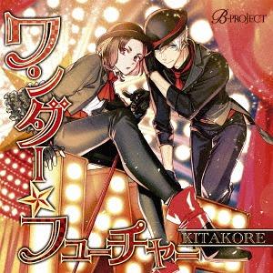 Wonder Future / Kitakore (CV: Daisuke Ono, Daisuke Kishio)