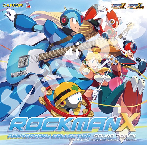 ROCKMAN X Anniversary Collection Soundtrack / Game Music
