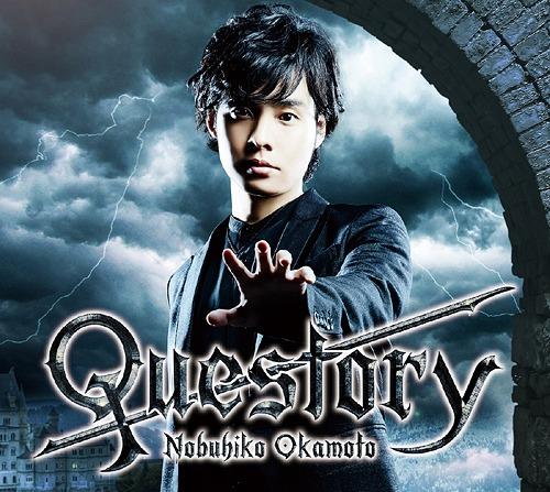 Questory / Nobuhiko Okamoto