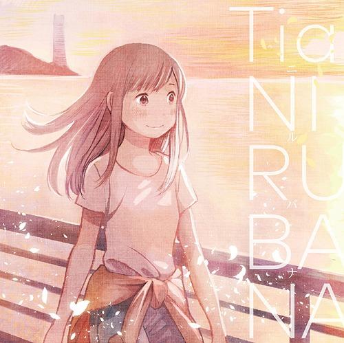 """""""Noragami ARAGOTO (Anime)"""" Outro Theme: Title is to be announced / Tia"""