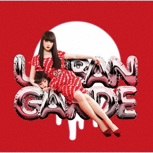 Ai To Gensou No Urbangarde / Urbangarde