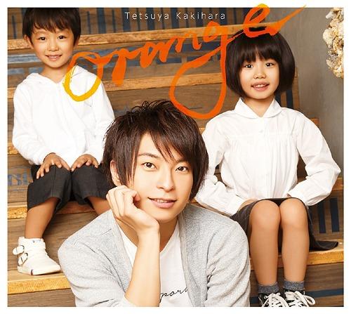 Tetsuya Kakihara 1st Full Album / Tetsuya Kakihara