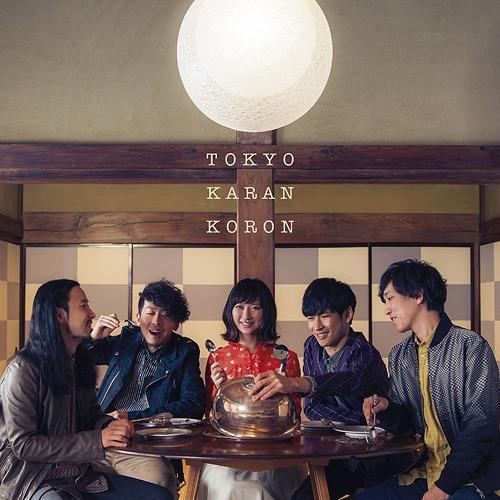 Spice / Tokyokarankoron