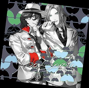 Uta no Prince Sama Idol Song / Reiji Kotobuki (CV: Showtaro Morikubo) & Camus (CV: Tomoaki Maeno)