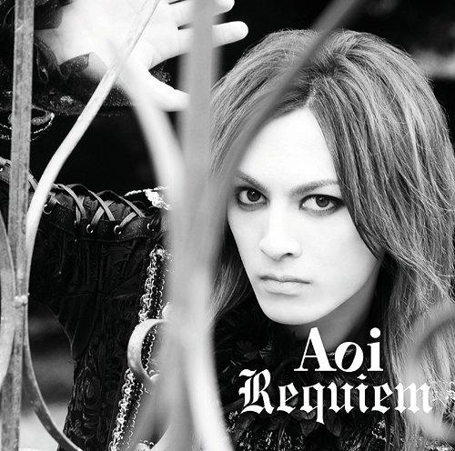 Aoi - Discografia KHCM-1104