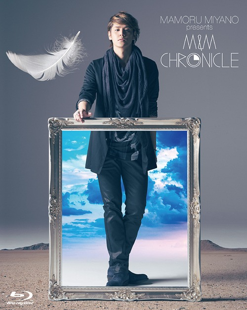 Mamoru Miyano presents M&M Chronicle / Mamoru Miyano