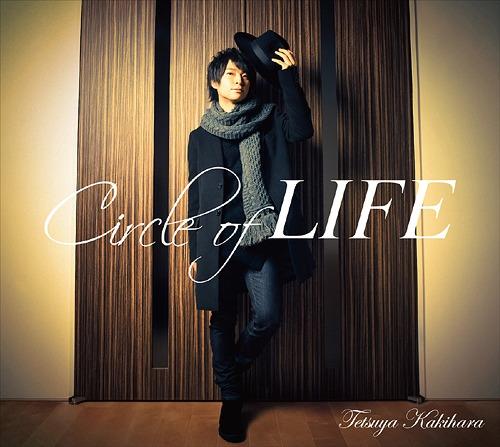 New Mini-album: Title is to be announced / Tetsuya Kakihara