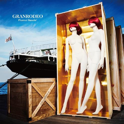 Pierrot Dancin' / GRANRODEO