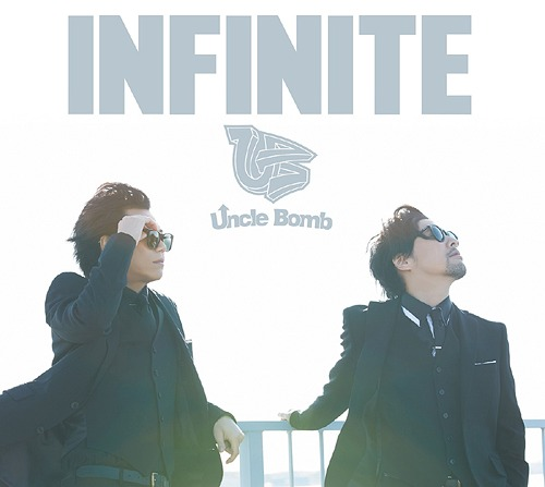 1st Mini-album: Title is to be announced / Uncle Bomb