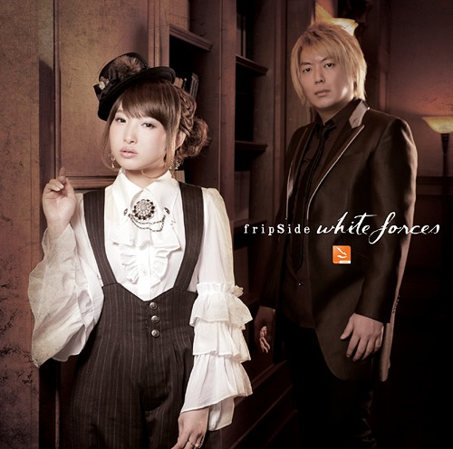 White Forces / fripSide