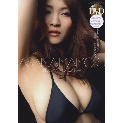 "Asana Mamoru ""Hadaka no Megami (Goddess of Nude)"" / Gakken Publishing"
