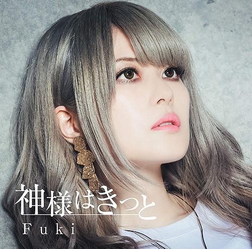 Kamisama wa Kitto / Fuki