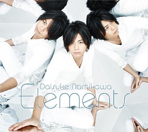 Elements / Daisuke Namikawa