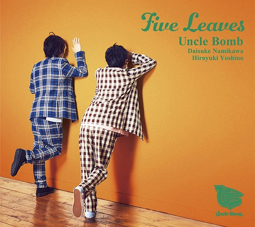 5th Mini-album: Title is to be announced / Uncle Bomb