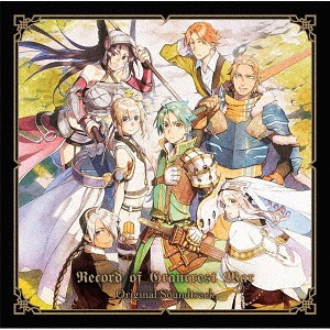 Record Of Grancrest War Original Soundtrack / Animation