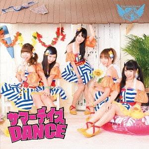 Summer Days Dance / Flap Girls' School