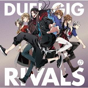 Duel Gig Rivals / Band Yarouze