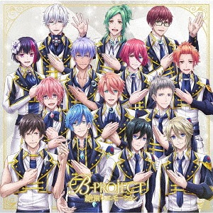 Zeccho * Emotion / B-PROJECT