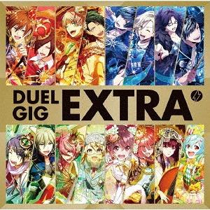 Duel Gig Extra / Band Yarouze