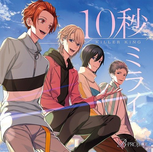 10 Byo Mirai / KiLLER KiNG