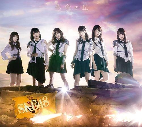 SKE48 2nd Album / SKE48