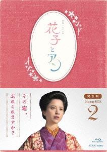 Hanako To An (Renzoku TV Shosetsu) / Japanese TV Series
