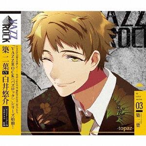 """""""VAZZROCK"""" bi-color Series / Futaba Kizuku (Yusuke Shirai) & Issa Kizuku (Masahiro Yamanaka)"""