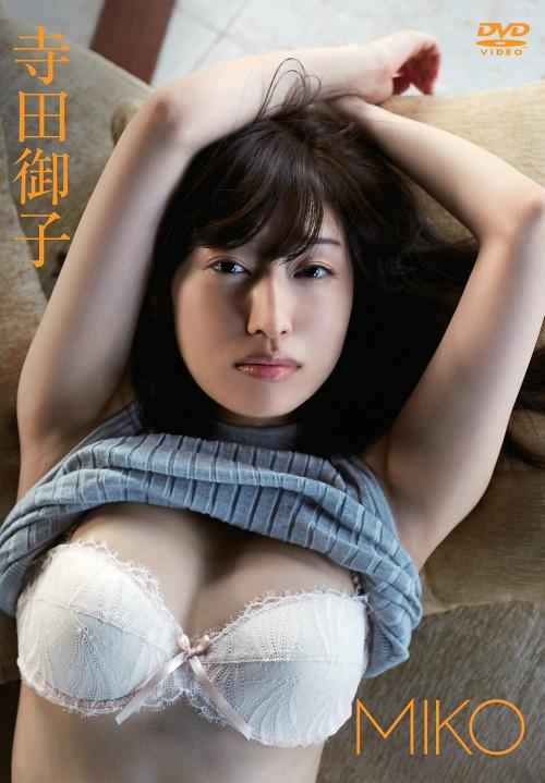 Miko / Miko Terada