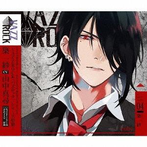 """""""VAZZROCK"""" bi-color Series / Issa Kizuku (Masahiro Yamanaka) & Naosuke Oyama (Tsubasa Sasa)"""