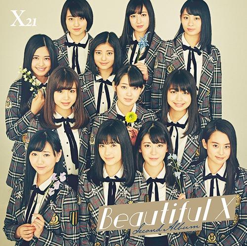 Beautiful X / X21