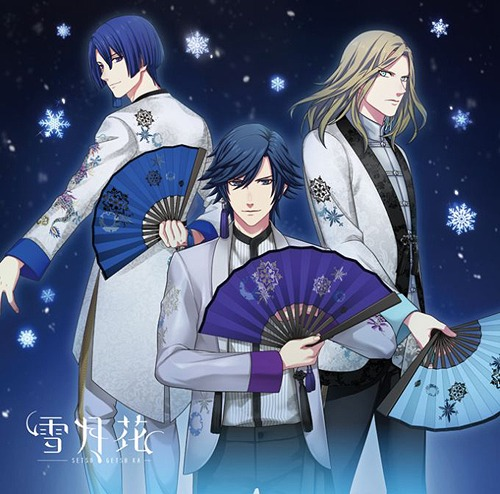 "Uta no Prince-sama Eternal Song CD ""Setsugekka"" / Game Music"