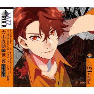 """VAZZROCK"" bi-color Series / Naosuke Oyama (CV: Tsubasa Sasa) & Yuma Shirase (CV: Shun Horie)"