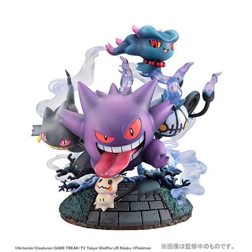 G.E.M.EX Series Pokemon Big Gathering of Ghost Types! /