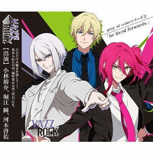 """VAZZROCK"" play of color Series / Drama CD"
