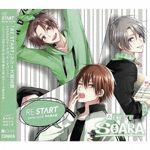 ALIVE SOARA [RE:START] Series / Sora Ohara (Toshiyuki Toyonaga), Ren Munakata (Taishi Murata), Nozomu Nanase (Chiharu Sawashiro)