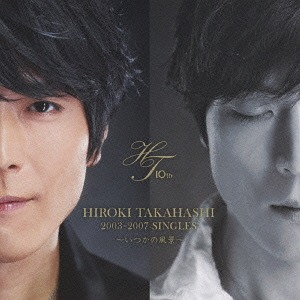 New CD: Title is to be announced / Hiroki Takahashi
