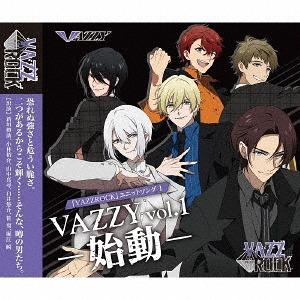 """""""VAZZROCK"""" Unit Song 1 """"Vazzy Vol.1 - Shido -"""" / VAZZY"""
