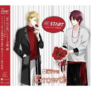 """Alive Growth """"RE:START"""" Series / Koki Eto (CV: Shunichi Toki), Mamoru Fujimura (CV: Junta Terashima)"""