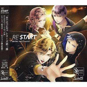 SQ SolidS [RE:START] Series / Shiki Takamura (Takuya Eguchi), Tsubasa Okui (Soma Saito), Rikka Sera (Natsuki Hanae), Dai Murase (Yuichiro Umehara)