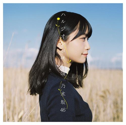 Harujion ga Saku Koro / Nogizaka46