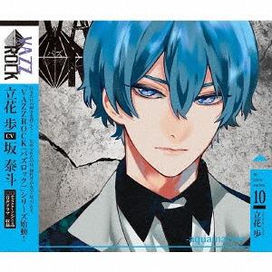 """""""VAZZROCK"""" bi-color Series / Ayumu Tachibana (Taito Ban) & Gaku Oguro (Takuya Masumoto)"""