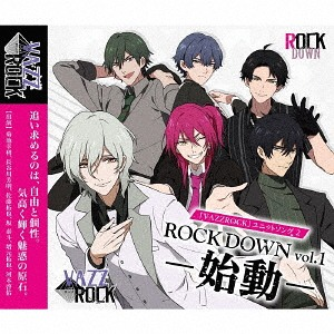 """VAZZROCK"" Unit Song 2 ""Rock Down Vol.1 - Shido -"" / ROCK DOWN"