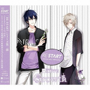 "Alive Growth ""RE:START"" Series / Kensuke Yaegashi (Yoshitaka Yamaya), Ryota Sakuraba (Daiki Yamashita)"