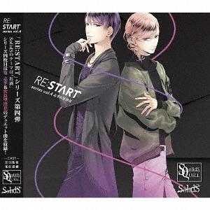 """SQ SolidS """"RE:START"""" Series / Shiki Takamura (Takuya Eguchi), Rikka Sera (Natsuki Hanae)"""