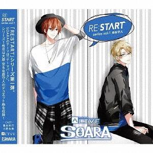 ALIVE SOARA [RE:START] Series / Sora Ohara (Toshiyuki Toyonaga), Morihito Arihara (Yuki Ono)