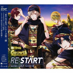 ALIVE Growth [RE:START] Series / Growth (Shunichi Toki, Yoshitaka Yamaya, Daiki Yamashita, Junta Terashima)