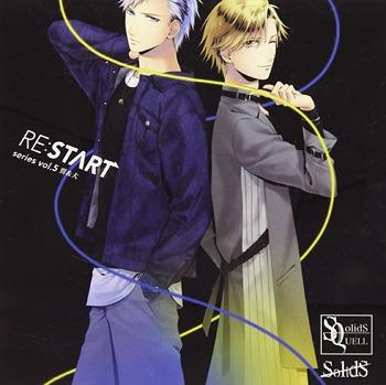 "SQ SolidS ""RE:START"" Series / Tsubasa Okui (CV: Soma Saito), Dai Murata (CV: Yuichiro Umehara)"