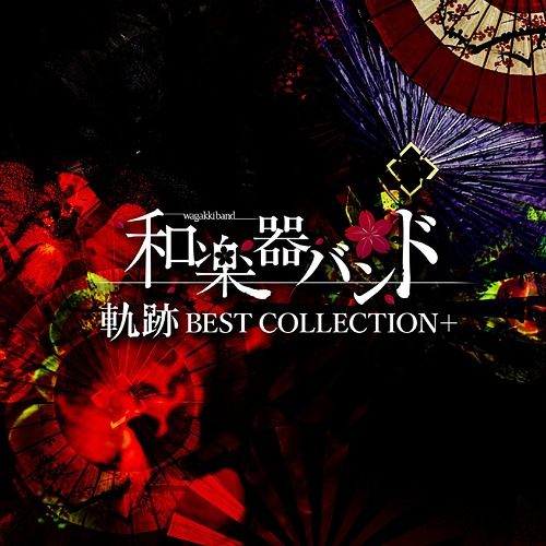 Kiseki Best Collection + / Wagakki Band